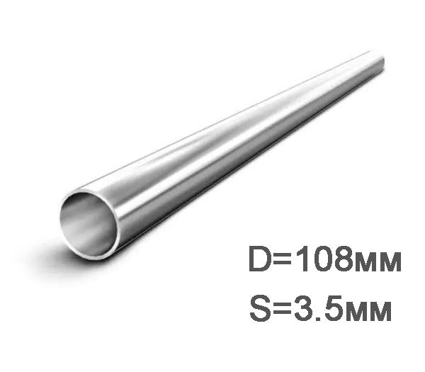 Фото - Труба стальная ВГП 108х3,5 мм