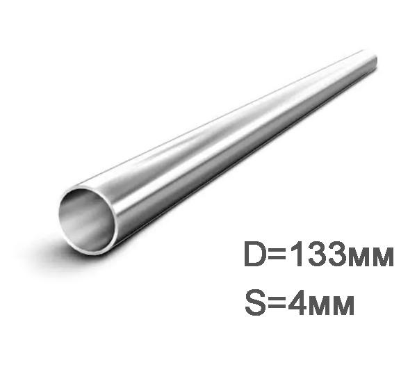 Фото - Труба стальная ВГП 133х4 мм