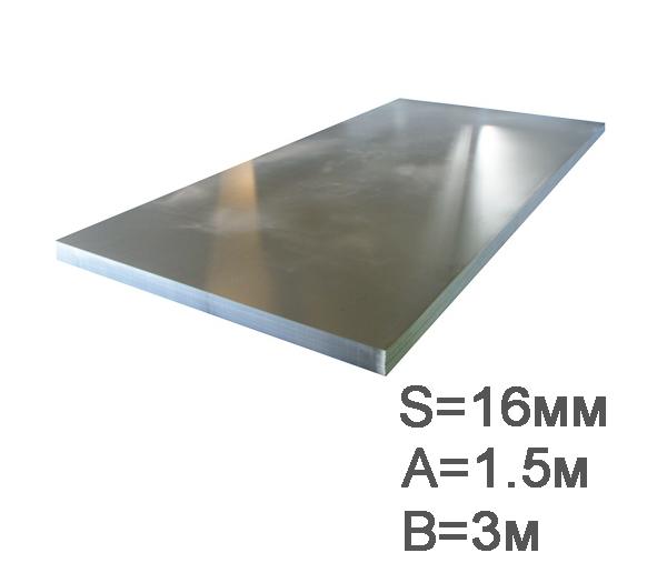 Лист стальной  16 мм 1500х6000мм (1м2), фото